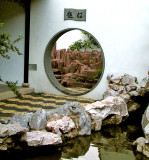 Moon Gate of Uncommon Beauty