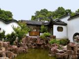 Pavilion of Assured Tranquility