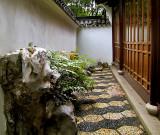 Courtyard of Wandering in Bamboo