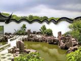 Bridge of Wading View