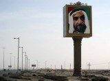 sheik zayed road.jpg