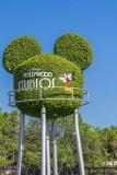 Overgrown water tower