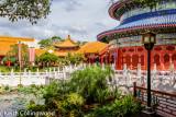 China 021.jpg
