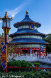 China 027.jpg
