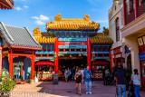 China 028.jpg