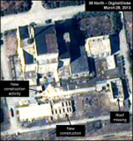 DPRK-5MW_After_Y2013Mar29.PNG
