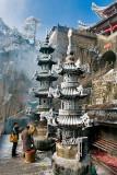 Jiu Hua Shan Mountains