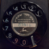 Listen Before Dialing