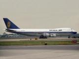 B747-200  5N-EDO