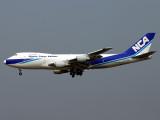 B747-200F  JA-8192