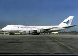 B747-200  9K-ADC