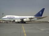 Kinshasa Airlines