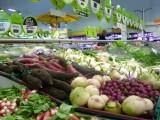 Healthy vegetables Haiku #12