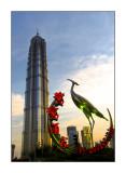 陸家嘴,上海