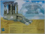 Side december 2012 7001.jpg