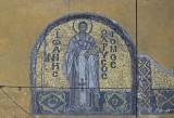 Istanbul Haghia Sophia december 2012 5962.jpg