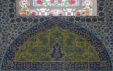 Istanbul Topkapi museum december 2012 6290.jpg