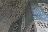 Istanbul Topkapi museum december 2012 6315.jpg