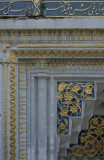 Istanbul Topkapi museum december 2012 6348.jpg