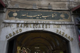 Istanbul december 2012 6082.jpg