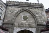 Istanbul december 2012 6083.jpg