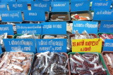Assortment of beans, Spice Market, Alappuzha, Kerala
