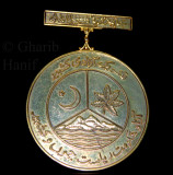 Medal awarded to Col. Mahmood Khan