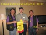 meeting-15.JPG