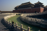 The Forbidden City Canal