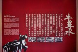 2012 - Singapore - L1000871