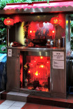 2012 - Singapore - L1000899