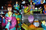 La magie des lanternes 2012