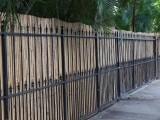 Fence 3130988