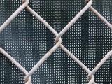 Fence C035737