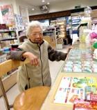 Centenarian