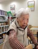 Granny Hun