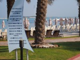 Hilton beach Club