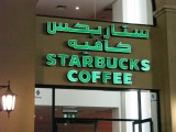 Coffee in Dubai