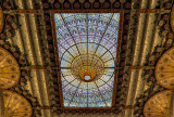 Inverted dome skylight