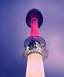 Seoul Tower view #1