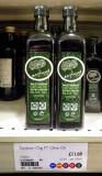 Palestinian Organic Olive Oil