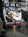We are all Hizbullah