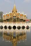 The Floating Pavilion