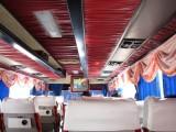 Bus to Pak Chong