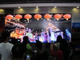 Don Muang Airport (DMK) Bangkok Interactive Video Display