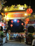 Chinese Temple by the Ping River