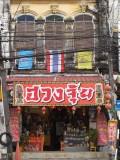 Phuket Shop