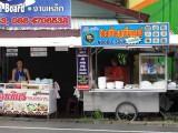 Noodle Soup Street Vendor
