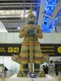 BKK Departures Greeter