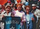 yetta-hadas-israel.jpg